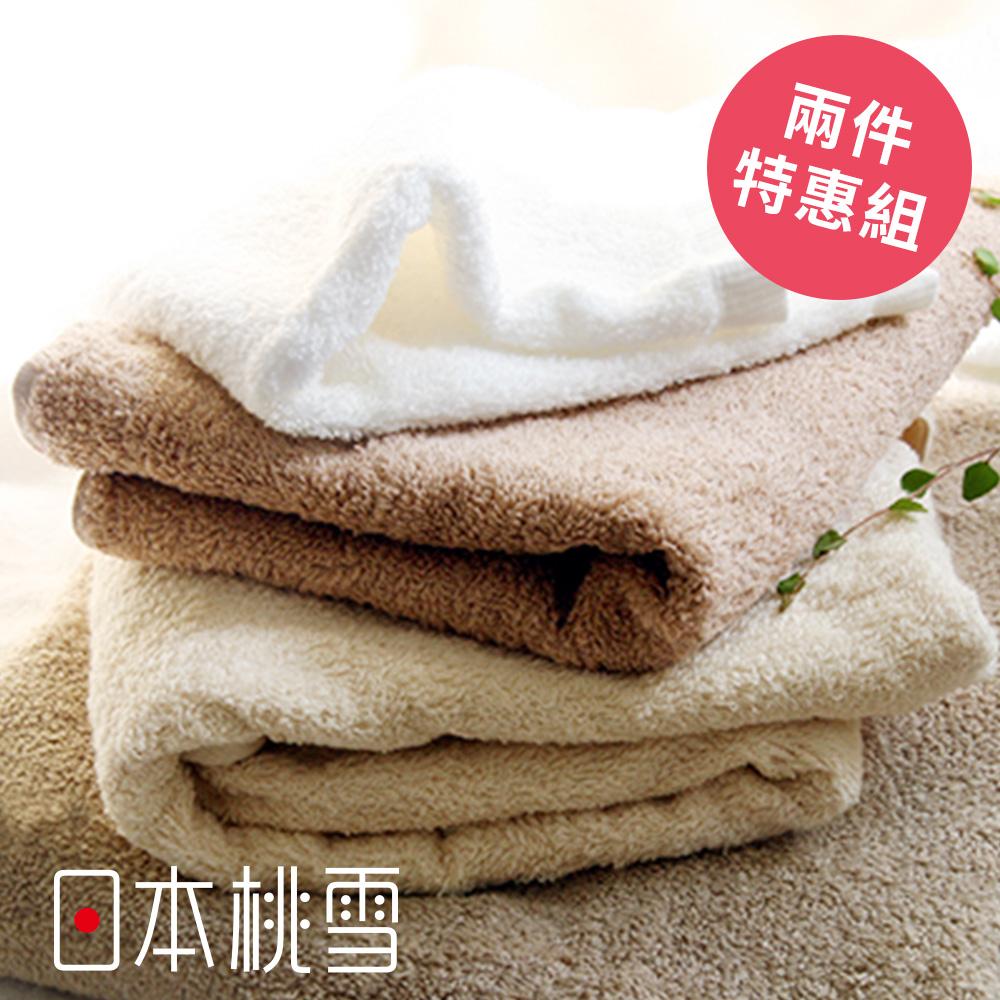 日本桃雪【飯店浴巾】超值兩件組共12色
