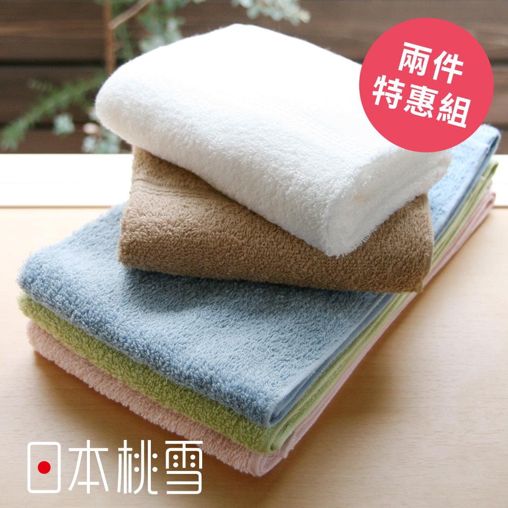 日本桃雪【居家毛巾】超值兩件組共6色