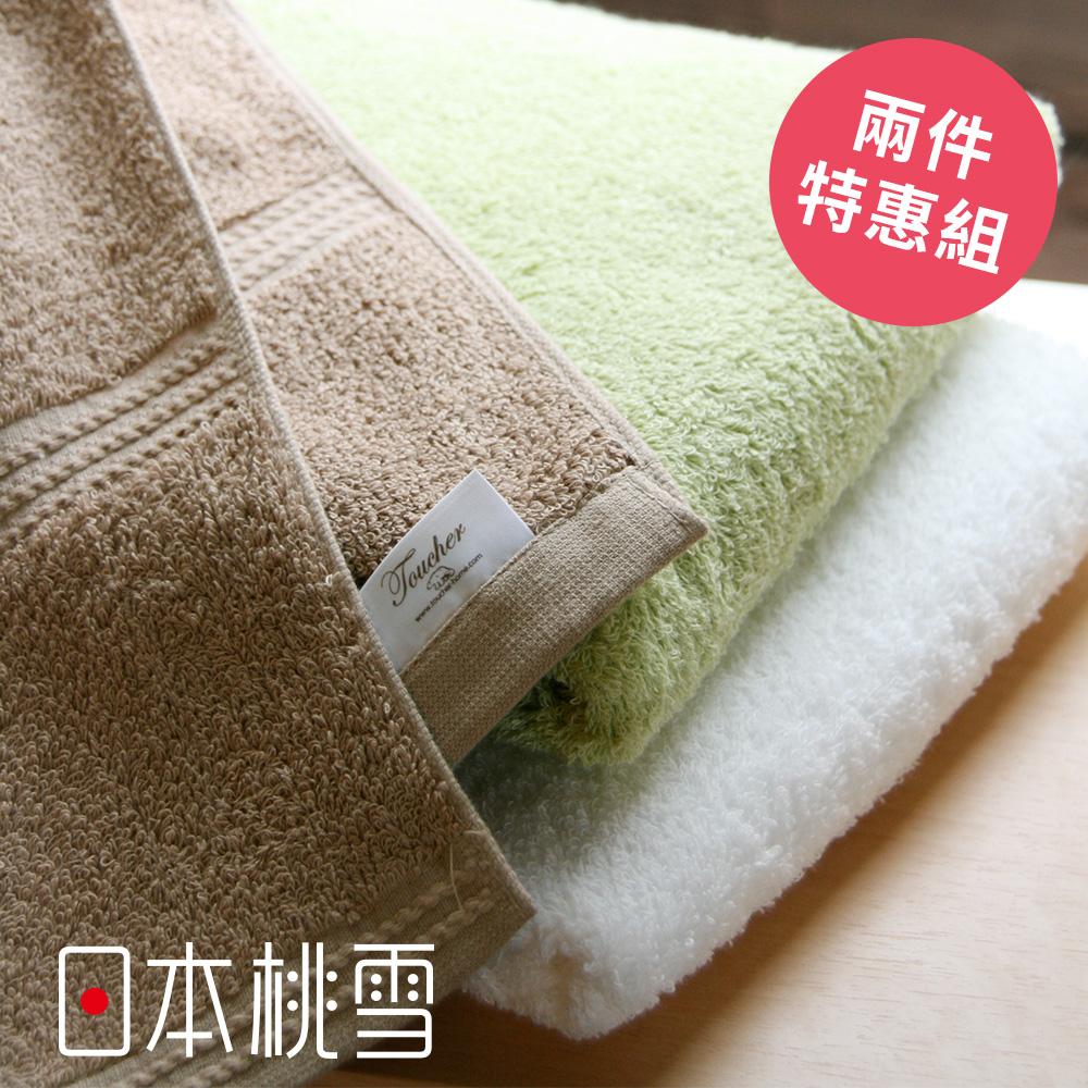 日本桃雪【居家浴巾】超值兩件組共7色