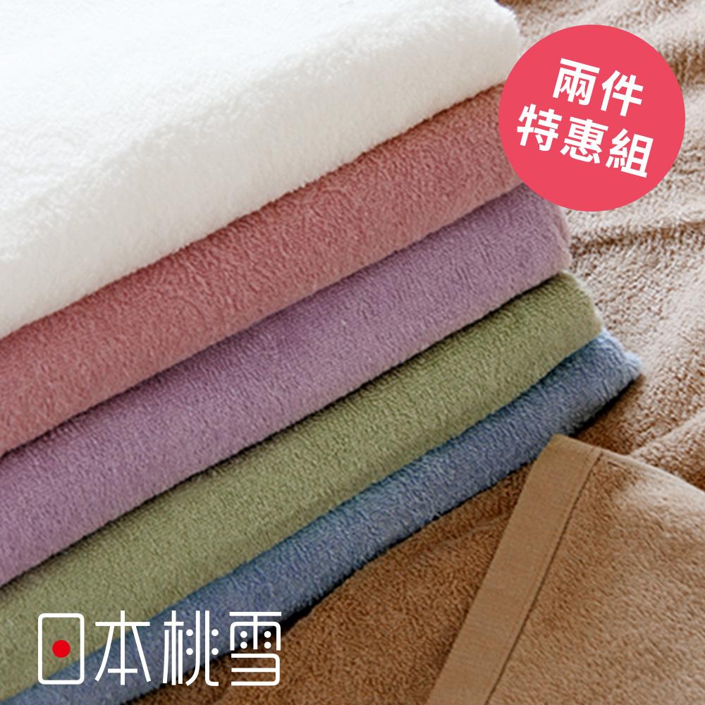 日本桃雪【超大浴巾】超值兩件組共6色