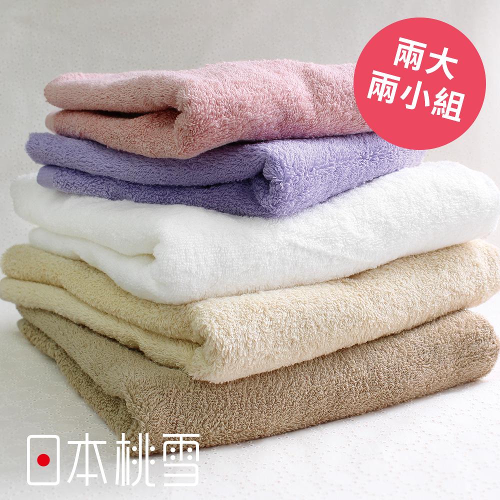 日本桃雪【飯店系列】飯店浴巾+飯店毛巾(超值二大二小組合)共12色