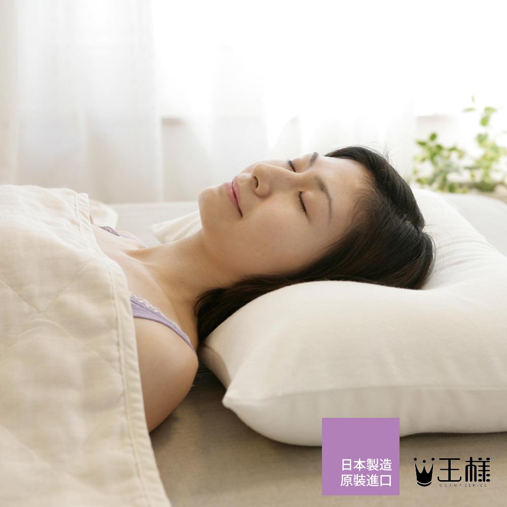王樣的夢枕(象牙白)