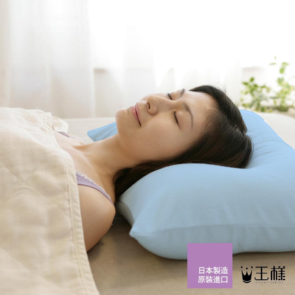 王樣的夢枕(天空藍)