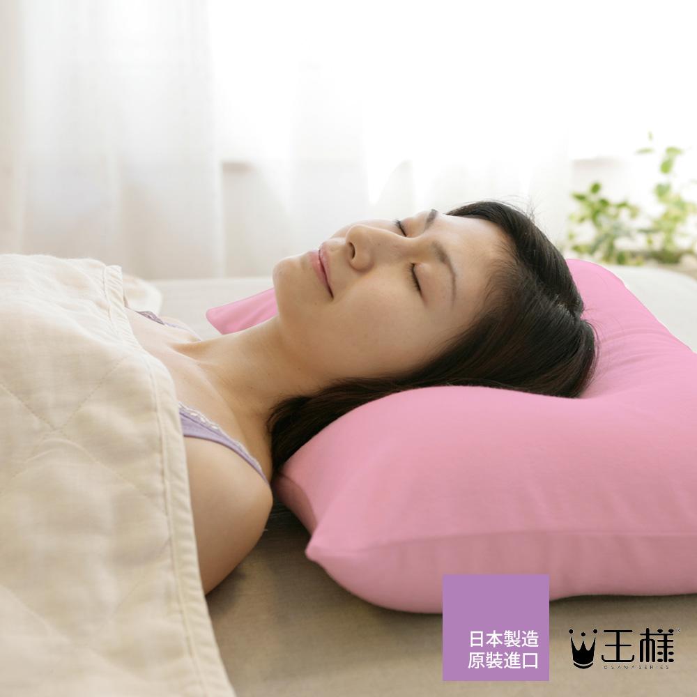 王樣的夢枕(桃粉紅)
