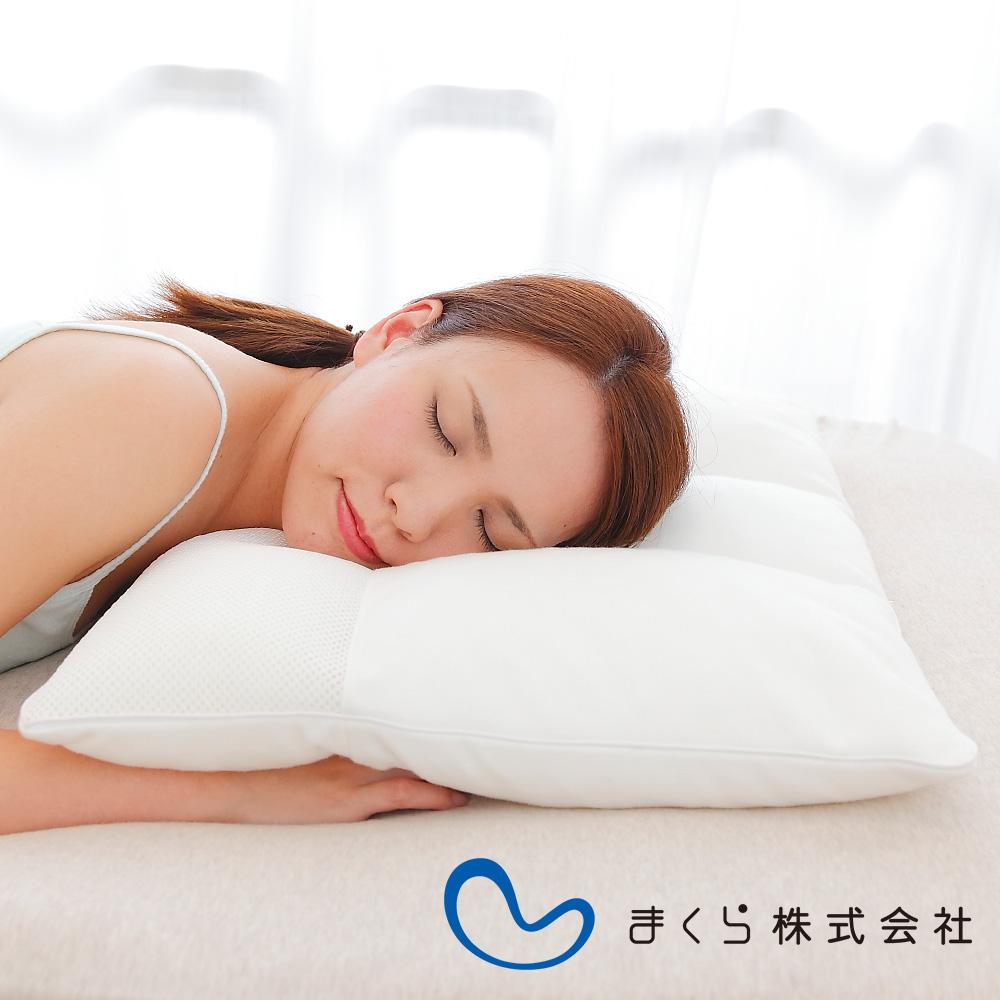 MAKURA 量身舒壓枕