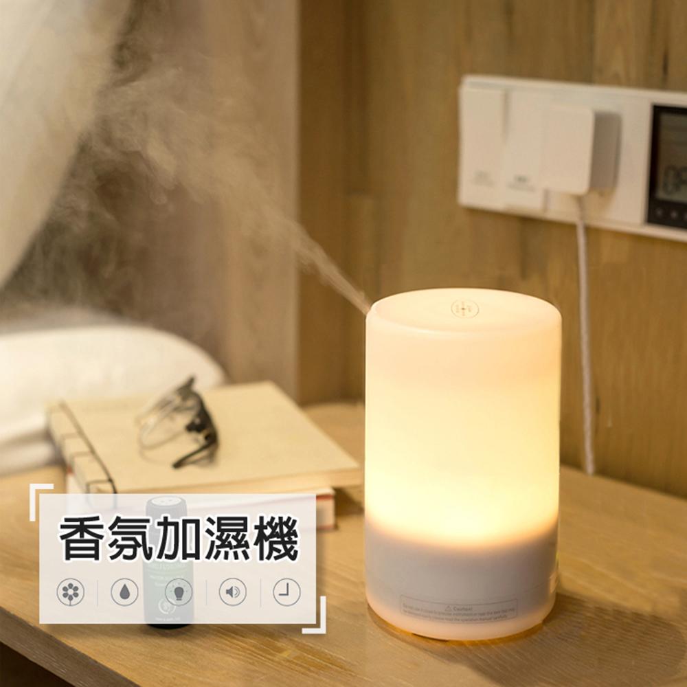 日系風格 迷你香薰加濕器 (70ml) USB 香氛機 小夜燈