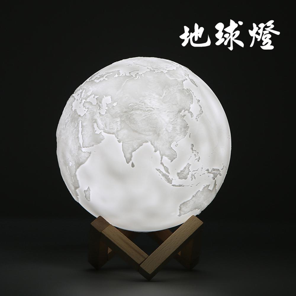 3D地球燈 拍拍開關 三色燈光 小夜燈/氛圍燈/LED燈 USB充電 禮物 (15cm)