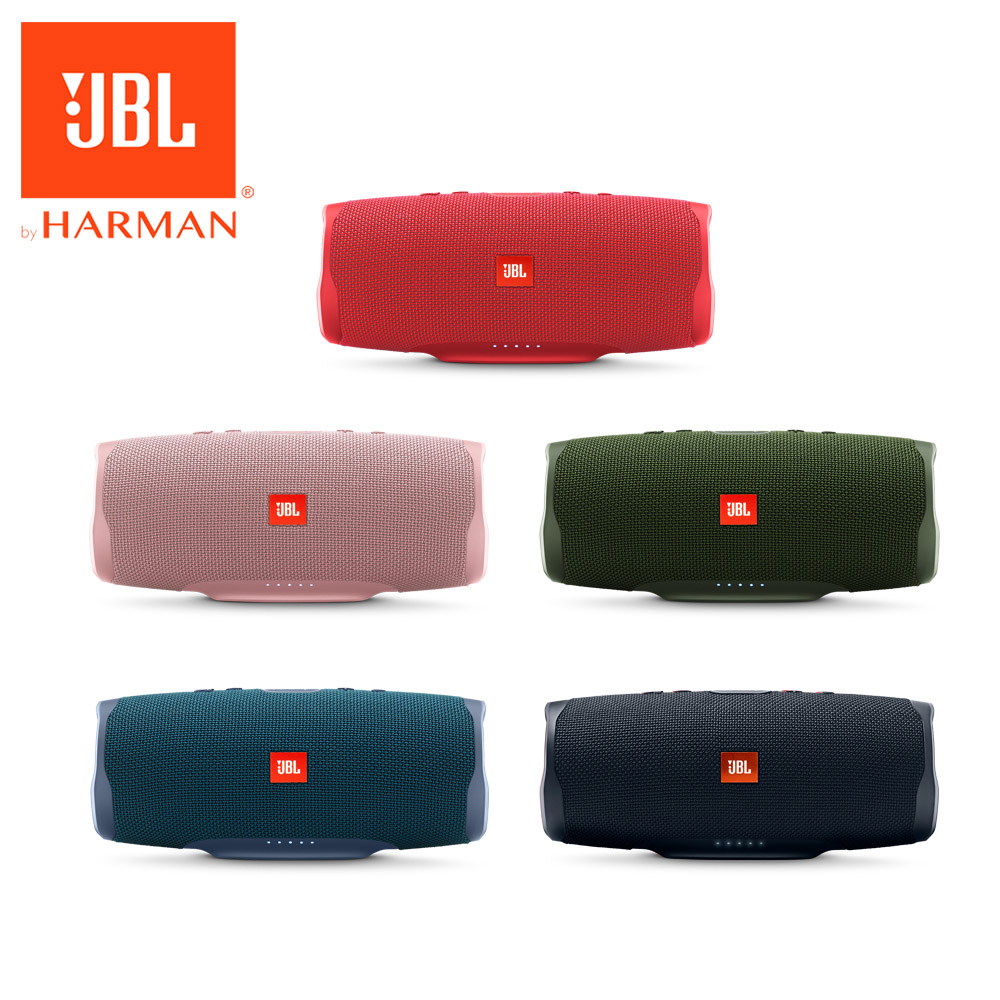 JBL Charge 4 防水攜帶式藍牙喇叭