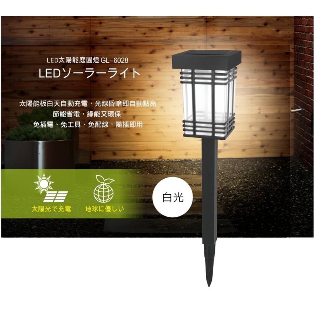 【KINYO】太陽能防潑水白光雙LED庭園燈(GL-6028)