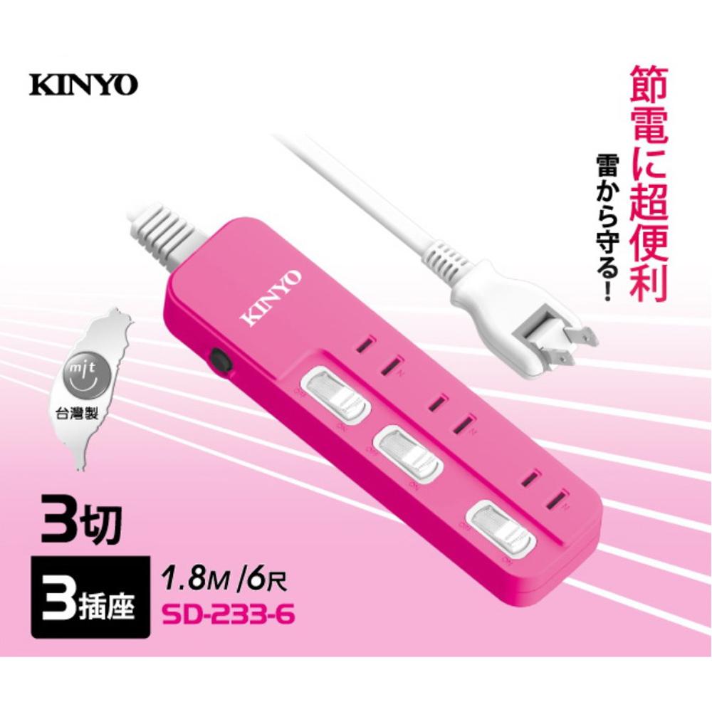 【KINYO】2P2孔3開3插可轉向插頭延長線1.8M6尺(SD-233-6)