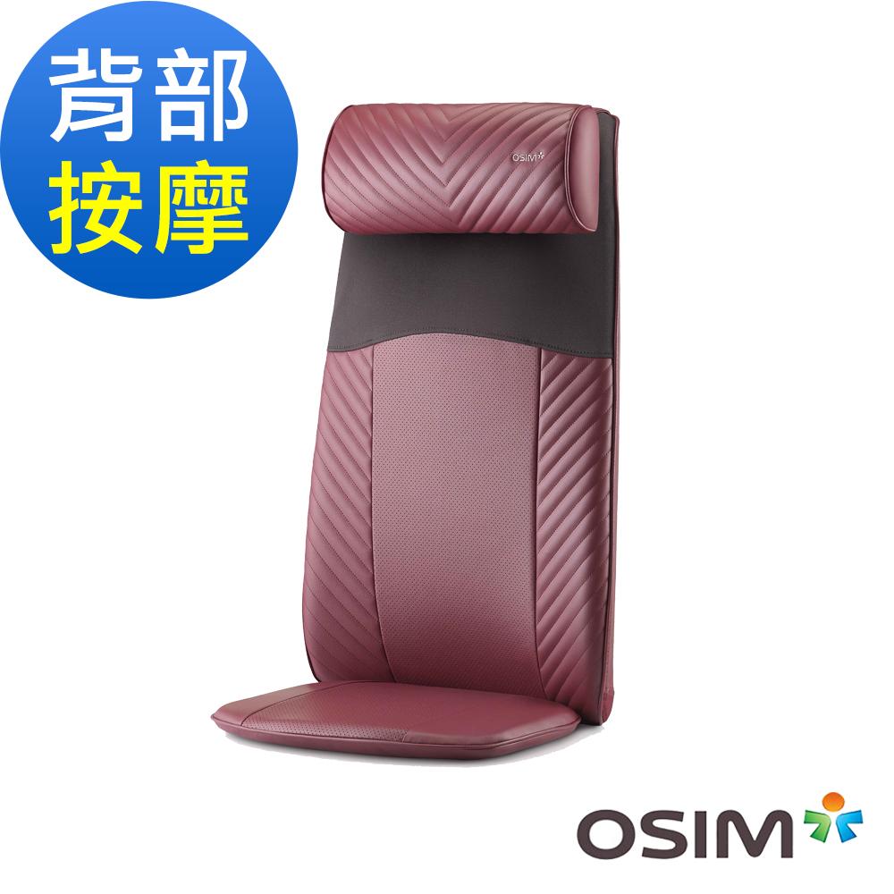 OSIM uJolly背樂樂 OS-260 (紅色)