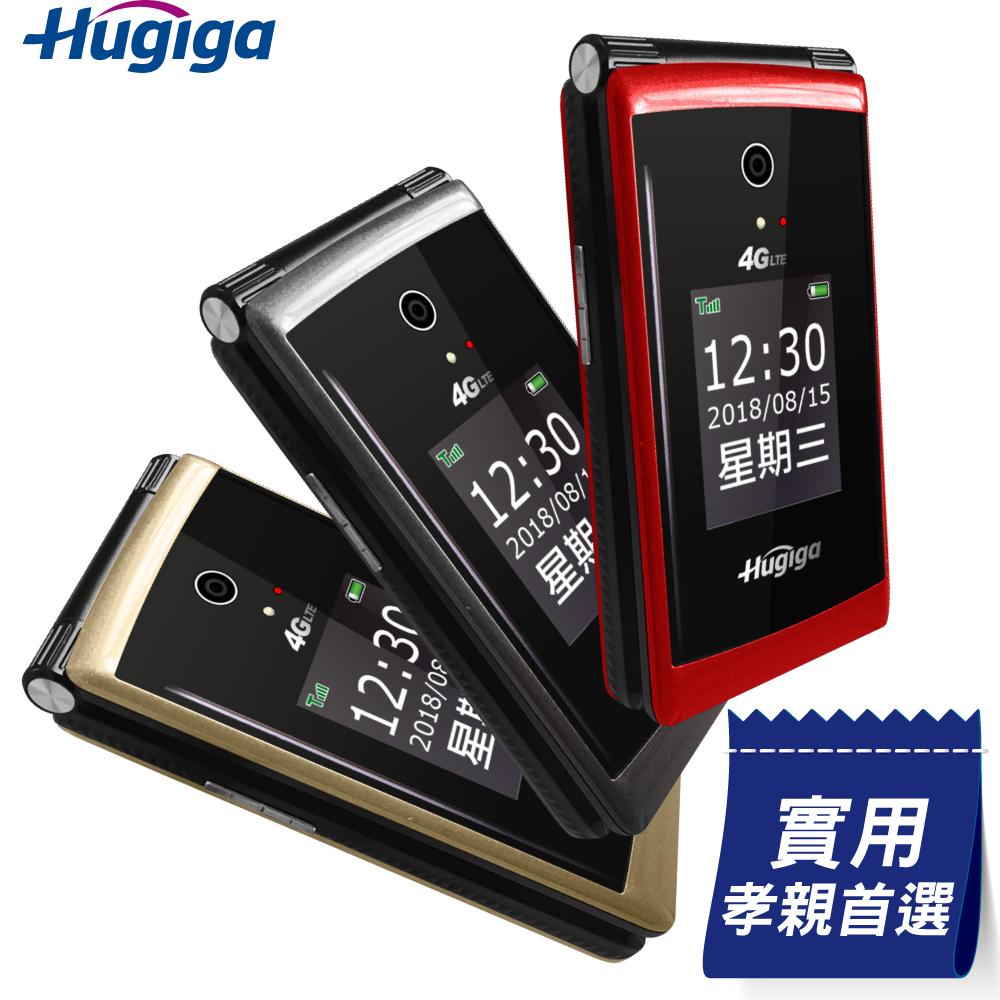 [Hugiga 鴻碁國際]T33(簡配) 經典美型4G LTE翻蓋式長輩老人機適用孝親/銀髮族/老人手機