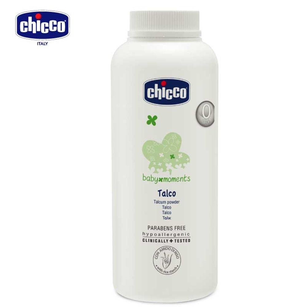 chicco-寶貝嬰兒細緻爽身粉