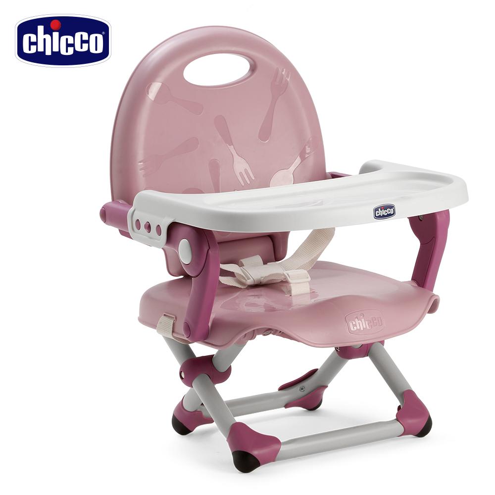 chicco-Pocket snack攜帶式輕巧餐椅座墊-玫瑰粉