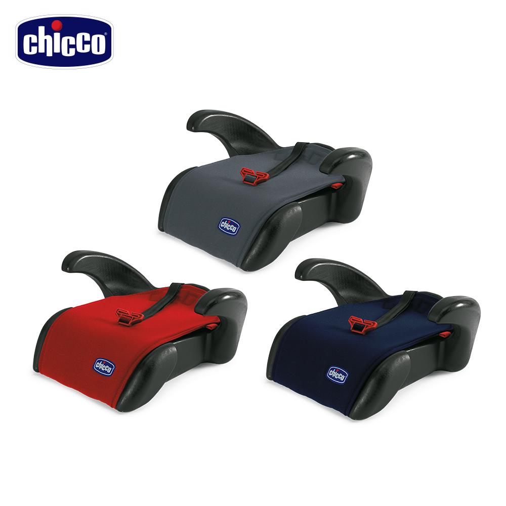 chicco-Quasar Plus汽車輔助增高座墊