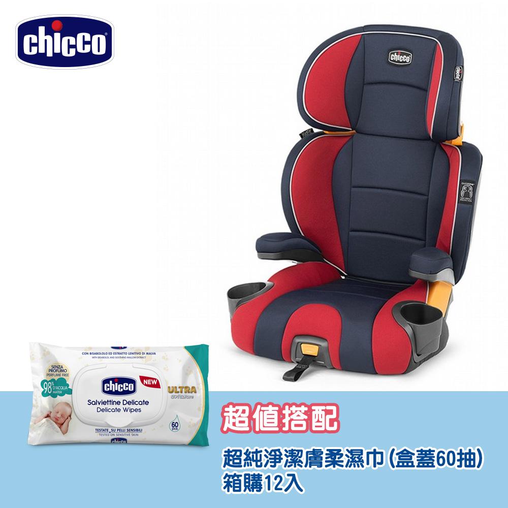 chicco-KidFit成長型汽座-日曜紅+超純淨潔膚柔濕巾-箱購12包入