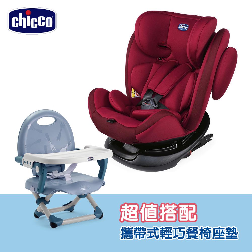 chicco-Unico 0123 Isofit安全汽座-熱情紅+攜帶式輕巧餐椅座墊-空氣藍