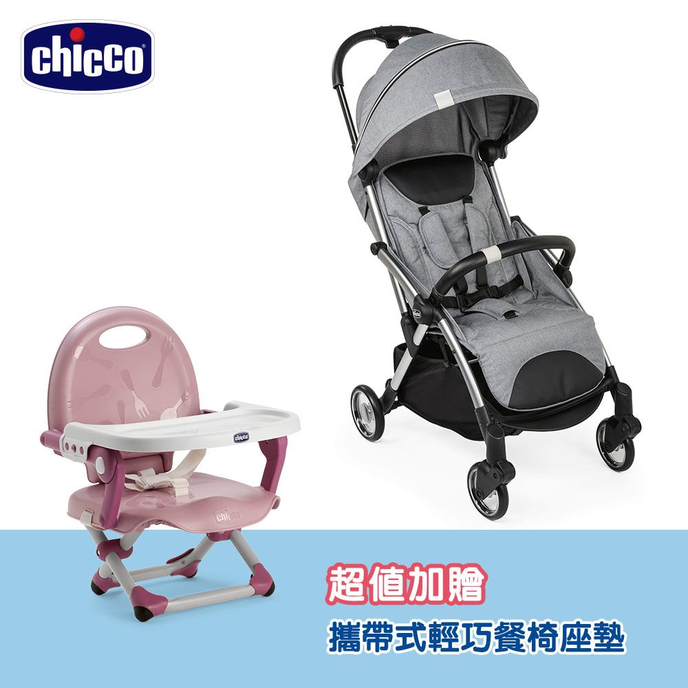 chicco-Goody魔術瞬收手推車-酷灰+攜帶式輕巧餐椅座墊-玫瑰粉