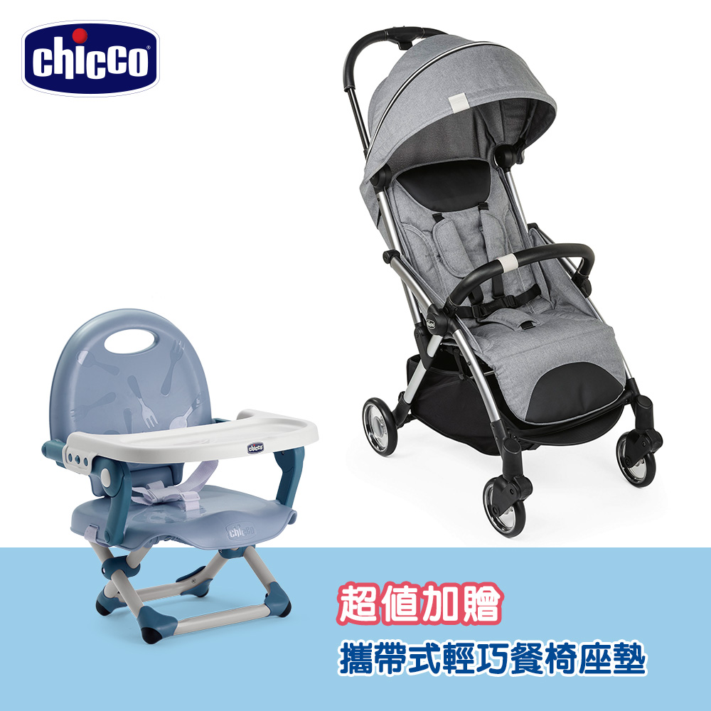 chicco-Goody魔術瞬收手推車-酷灰+攜帶式輕巧餐椅座墊-空氣藍