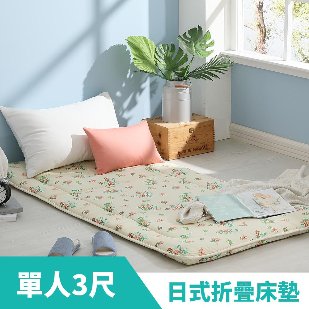 LAMINA 和風花繪日式床墊5cm-米(單人)