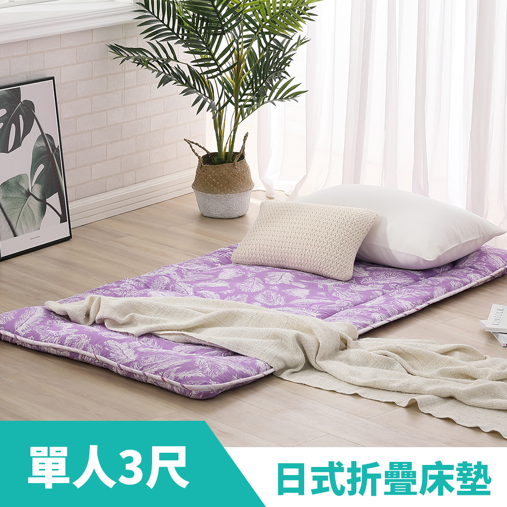 LAMINA 紫之羽日式床墊5cm(單人)