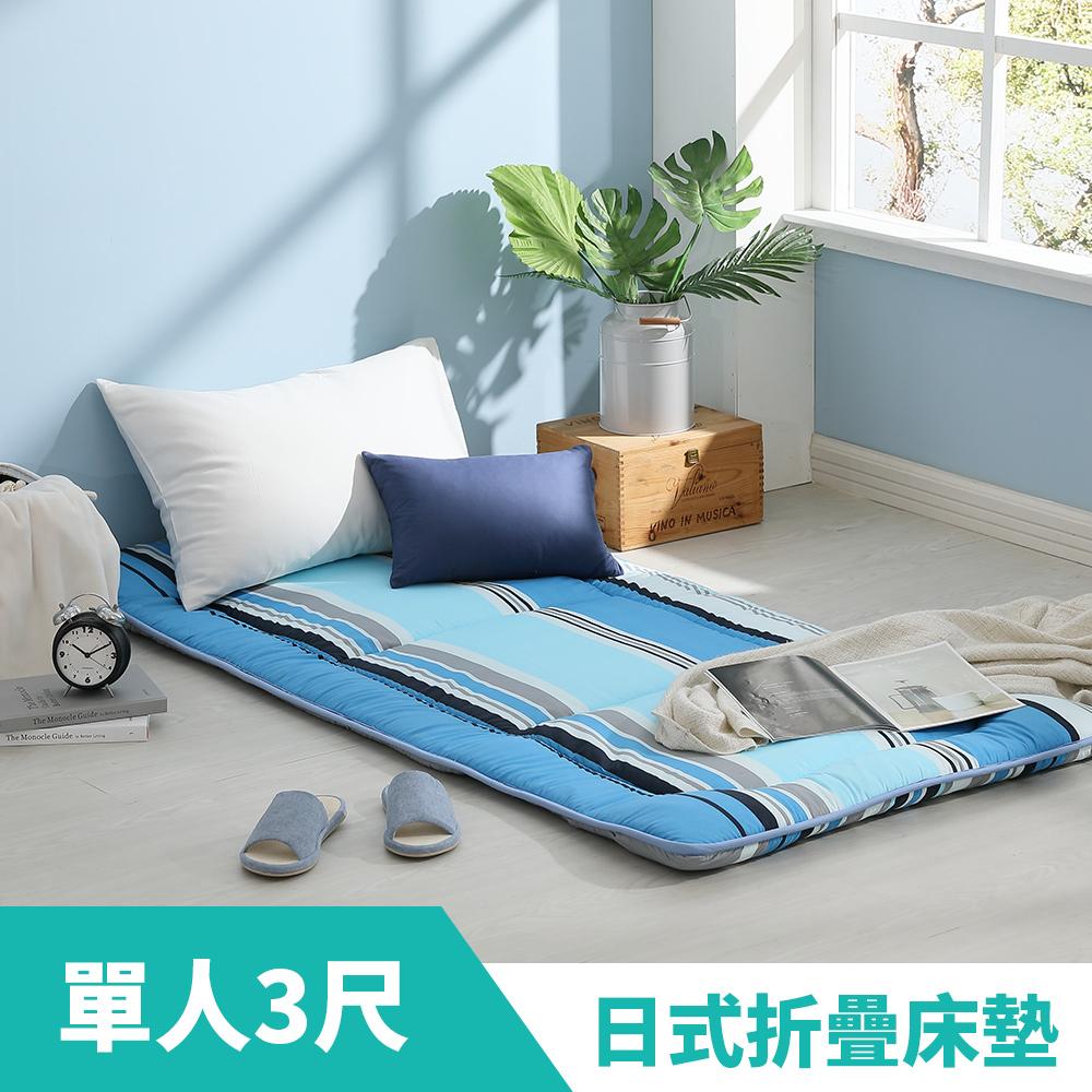 LAMINA 摩登條紋日式床墊5cm(單人)