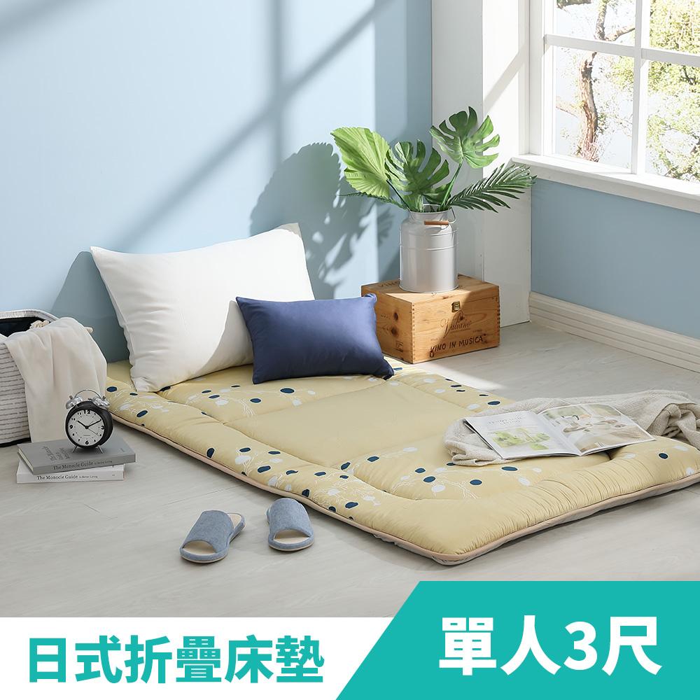 LAMINA 熱帶珊瑚100%精梳棉日式床墊5cm(單人)