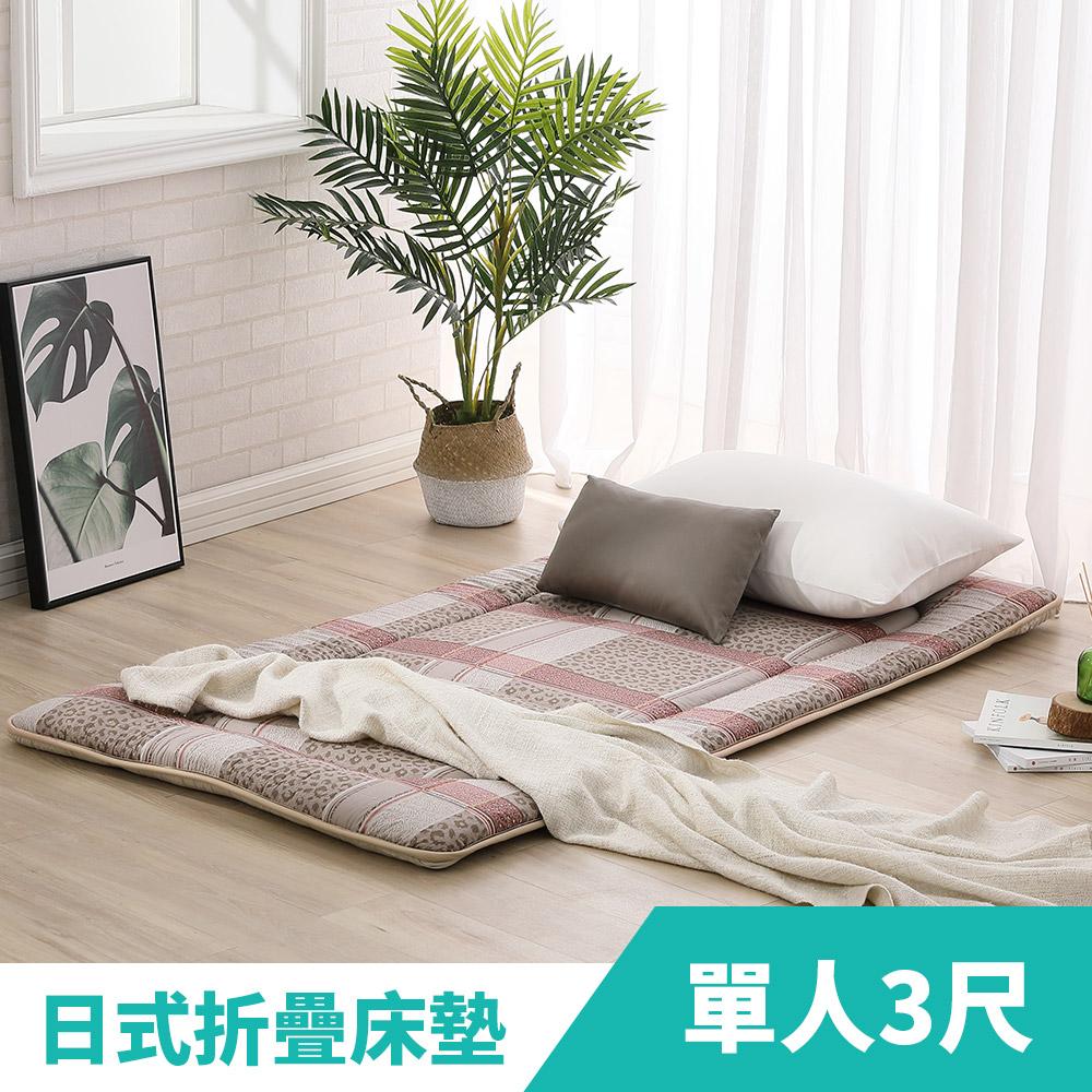 LAMINA 豹紋格子100%精梳棉日式床墊5cm(單人)