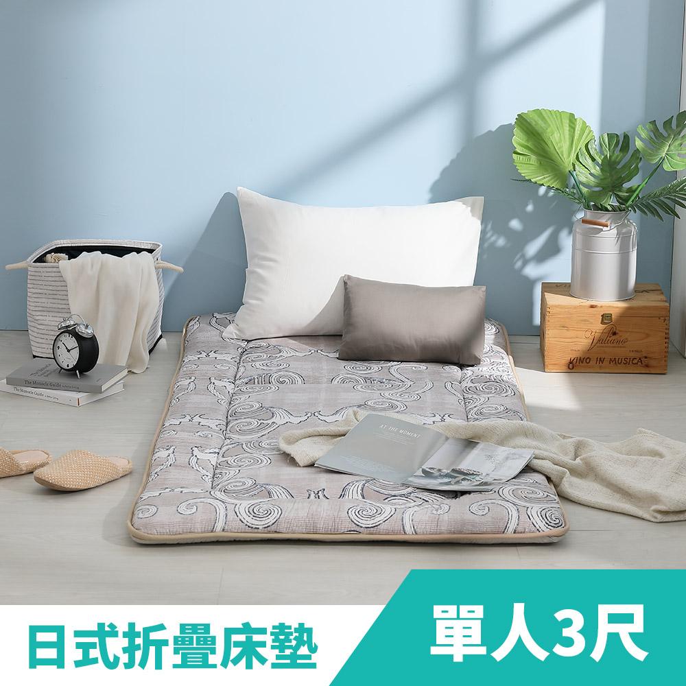 LAMINA 古典圖騰100%精梳棉日式床墊5cm-灰(單人)