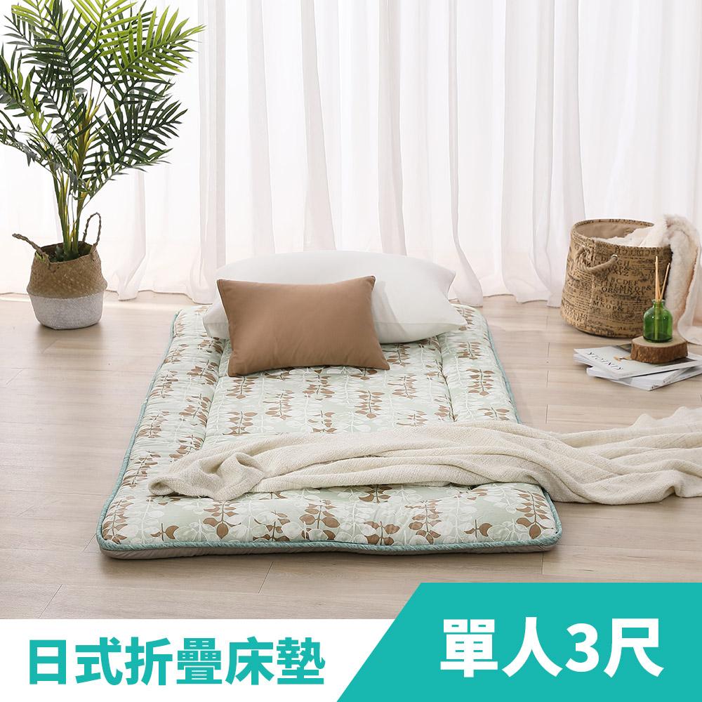 LAMINA 自然葉風100%精梳棉日式床墊5cm-綠(單人)
