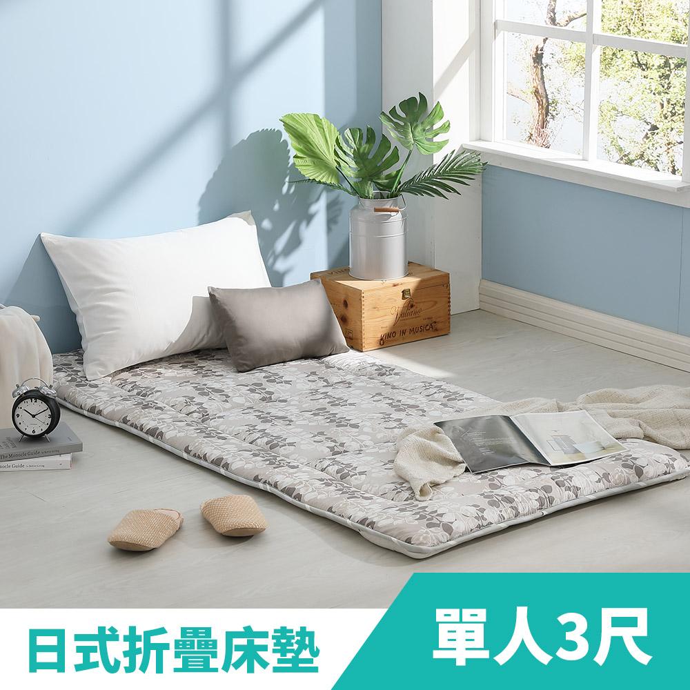 LAMINA 自然葉風100%精梳棉日式床墊5cm-灰(單人)