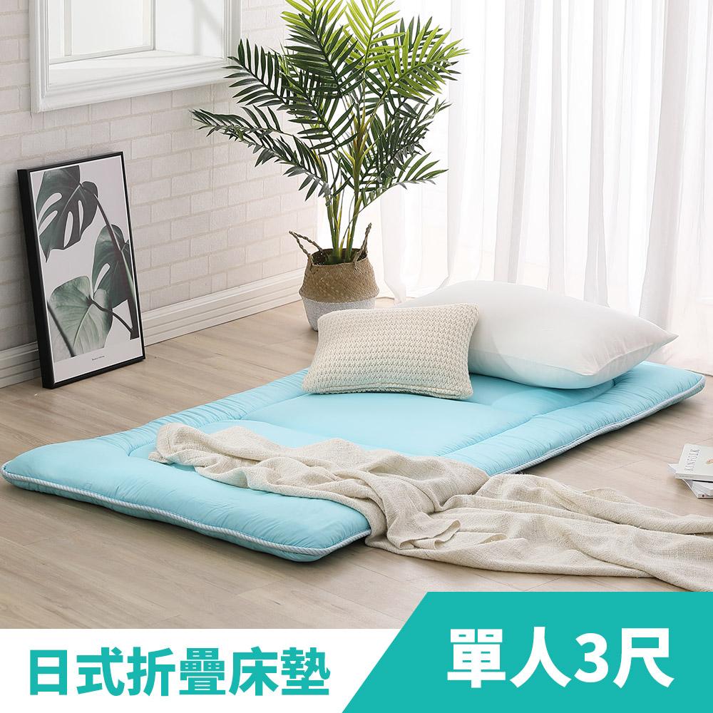 LAMINA 純色100%純棉日式床墊5cm-極簡藍(單人)