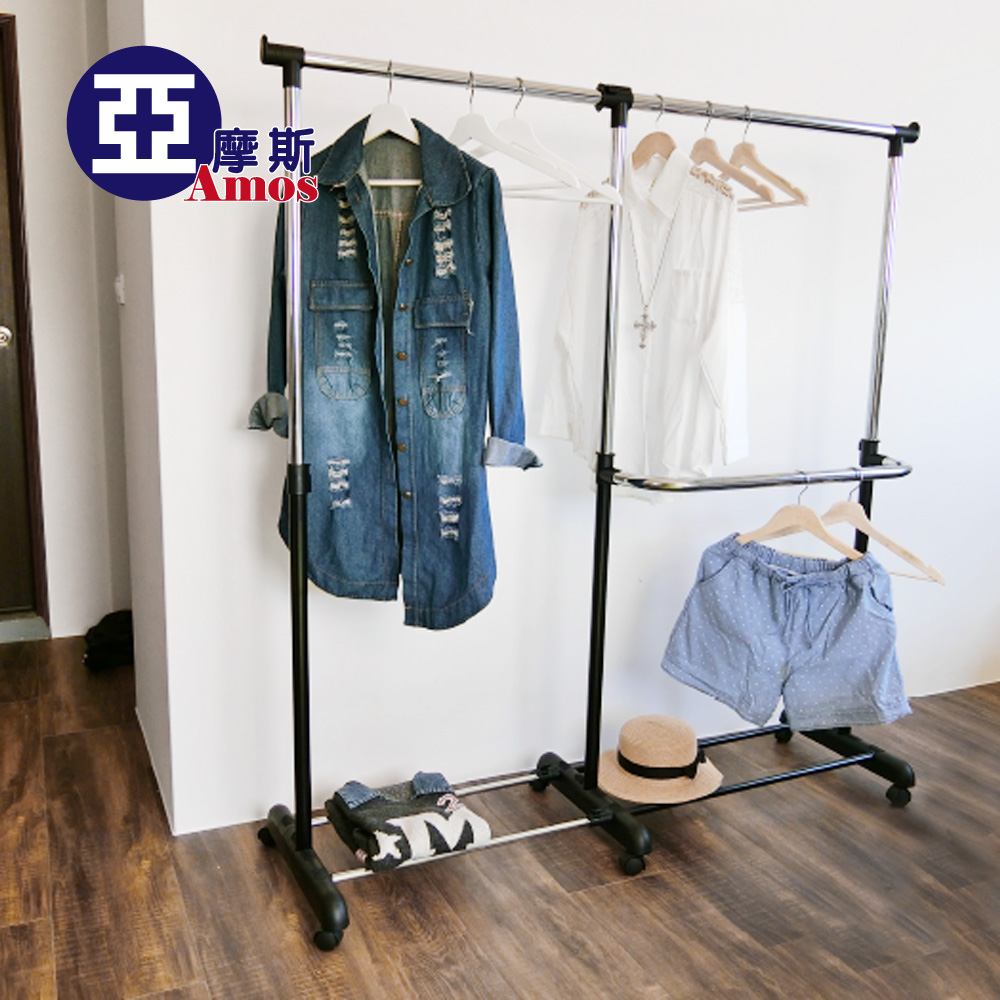 【Amos】高機能三腳加寬型伸縮衣架