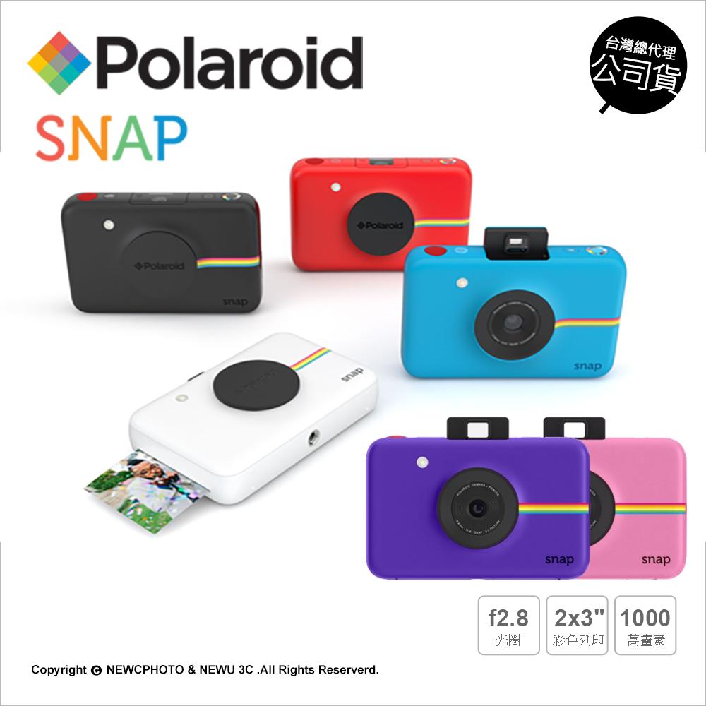 Polaroid Snap 數位拍立得+專屬硬殼包 公司貨