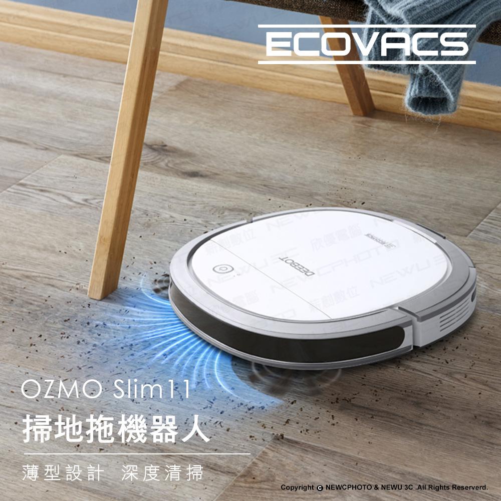 Ecovacs DEEBOT OZMO Slim11 吸塵+乾拖+濕拖 機器人