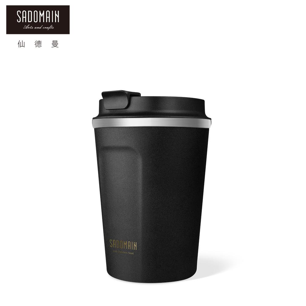 【仙德曼 SADOMAIN】316咖啡直飲保溫杯(黑色)360cc