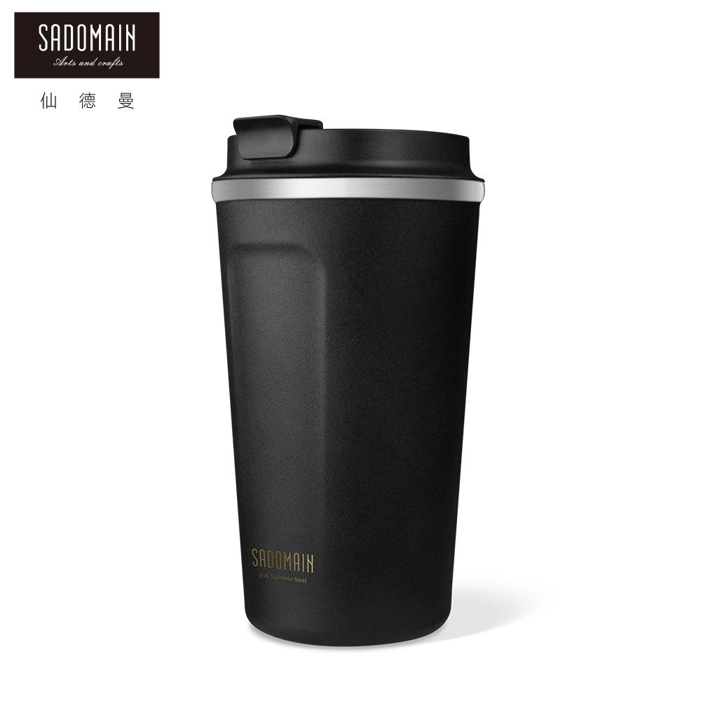 【仙德曼 SADOMAIN】316咖啡直飲保溫杯(黑色)480cc