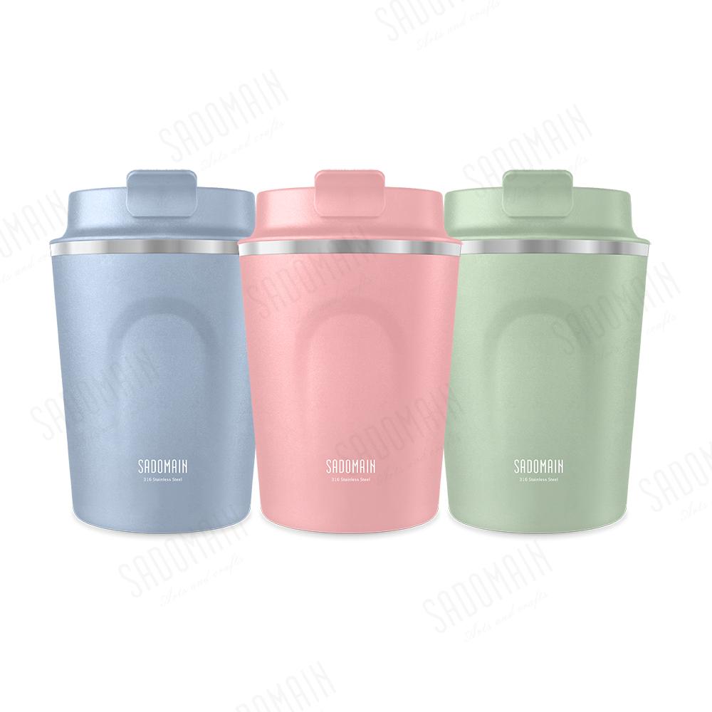 【仙德曼 SADOMAIN】316莊園咖啡直飲保溫杯(馬卡龍粉/藍/綠)250cc