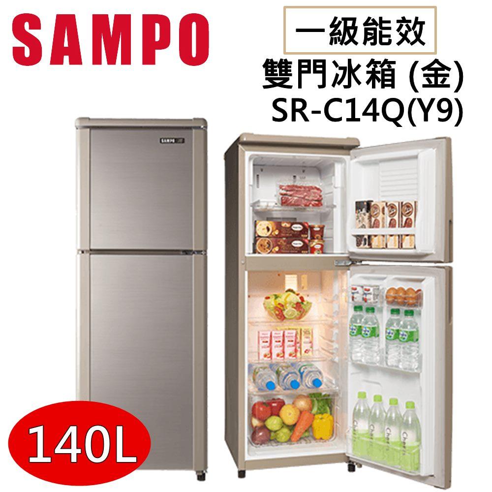 SAMPO 聲寶迷你獨享47公升單門小冰箱(SR-N05)