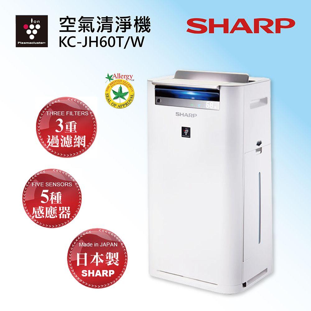 【企業特談】SHARP夏普 日本原裝 水活力空氣清淨機 JH60T/W(白色) 最大適用坪數14坪