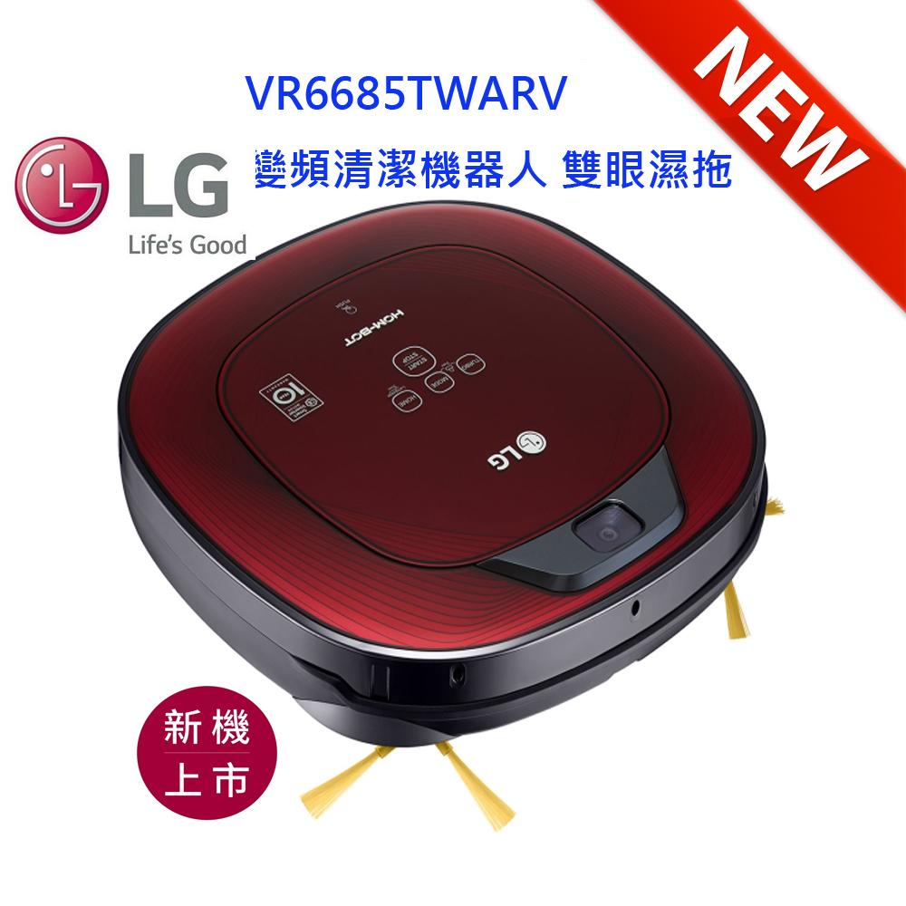 【盛禮回饋】LG樂金 WIFI變頻濕拖清潔機器人(雙眼) VR6685TWARV(公司貨)