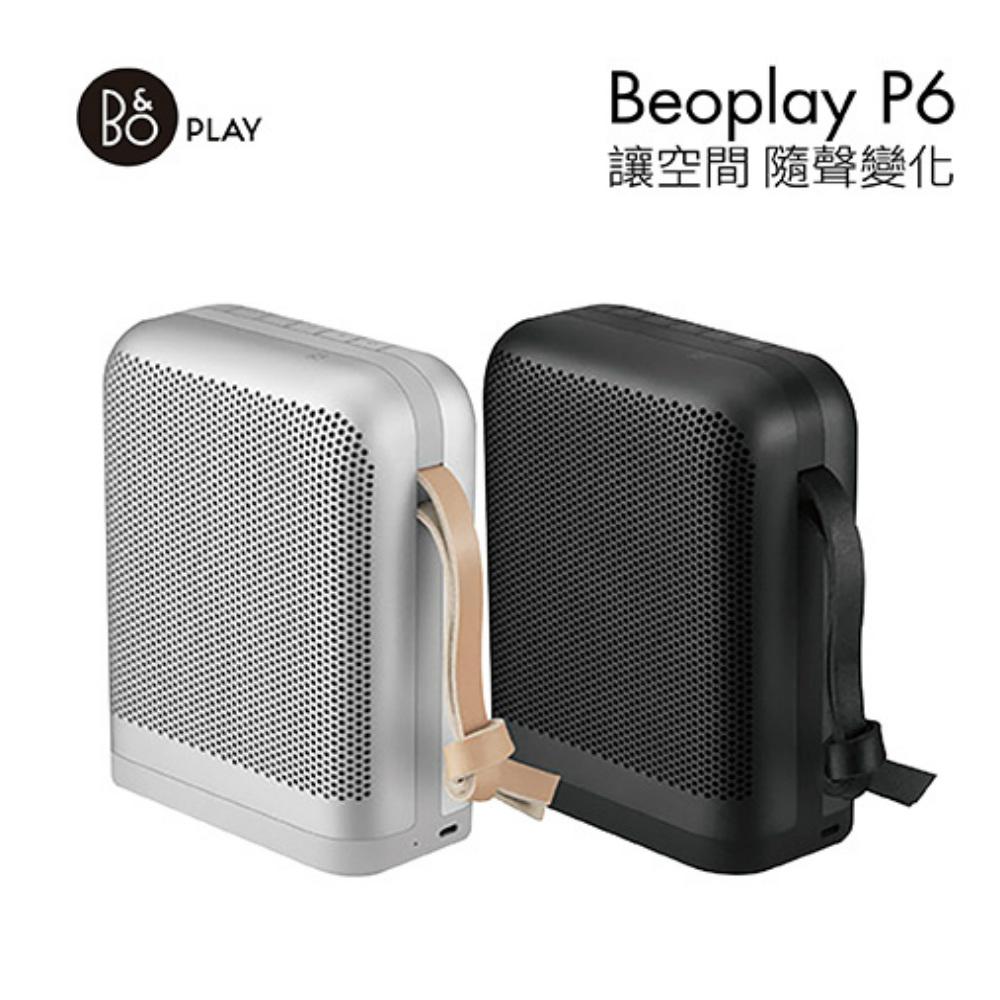 預購 B&O PLAY 可攜帶式藍牙喇叭 Beoplay P6