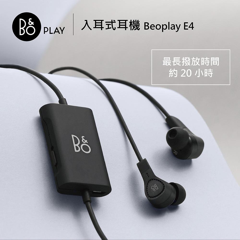 B&O PLAY 入耳式 主動降躁耳機 Beoplay  E4 (公司貨)
