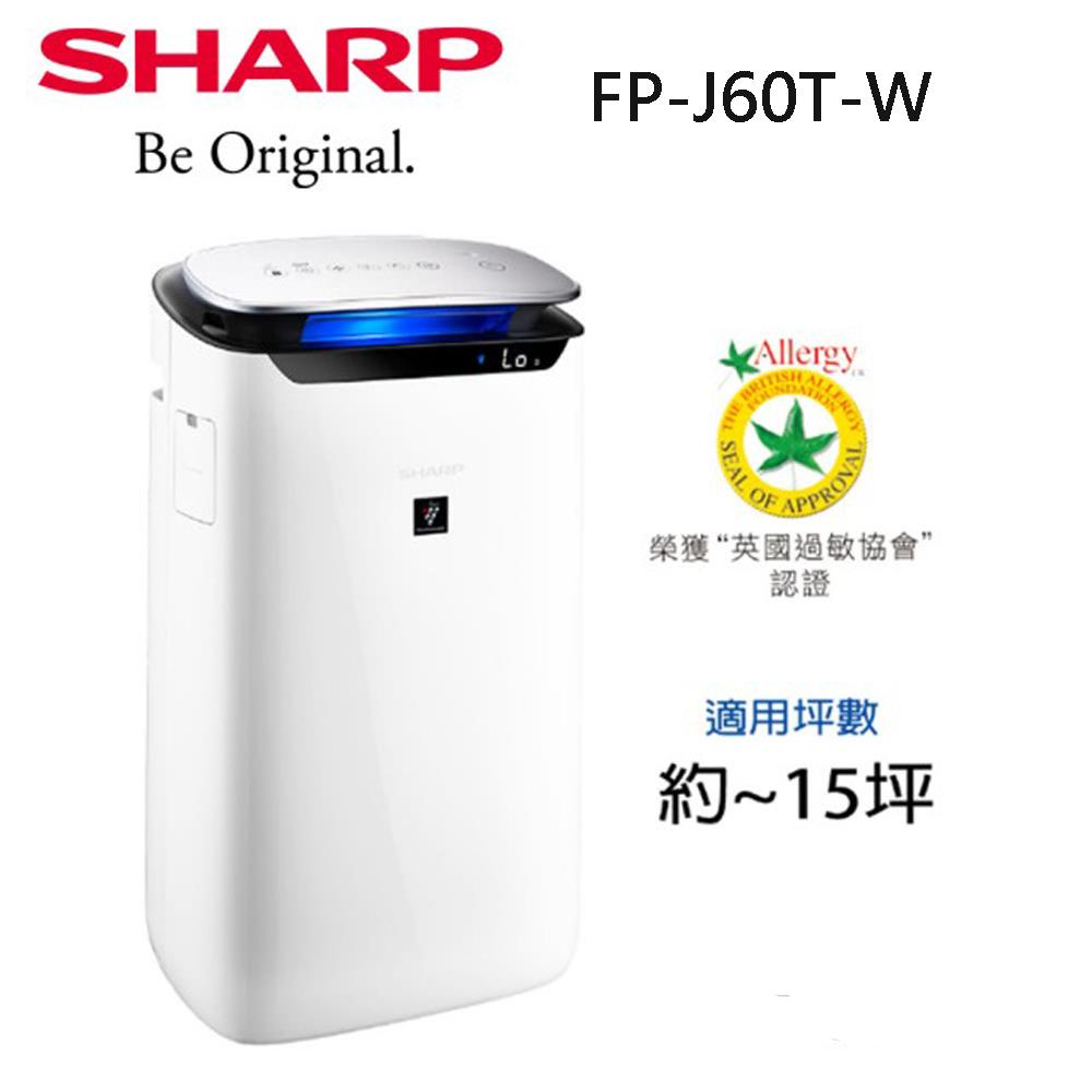 SHARP 夏普 15坪自動除菌離子空氣清淨機FP-J60T-W(公司貨)