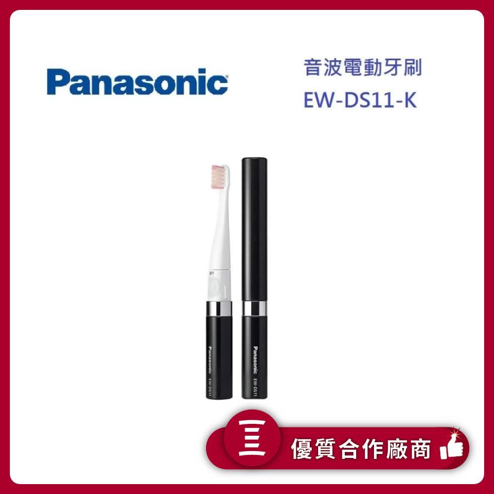 Panasonic國際牌 潔顏刷 EH-2S01 (適用EH-SC50)公司貨