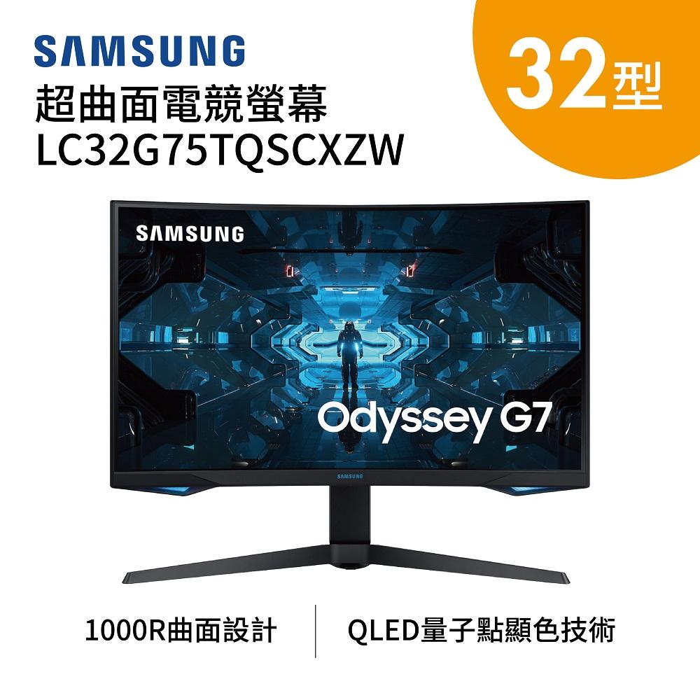 預購_SAMSUNG三星 32型2K 超曲面Curved電競液晶顯示器 C32G75TQSC(公司貨)