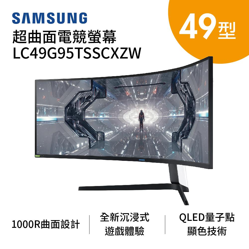 預購_SAMSUNG 三星49型Dual QHD曲面液晶電競螢幕 C49G95TSSC(公司貨)