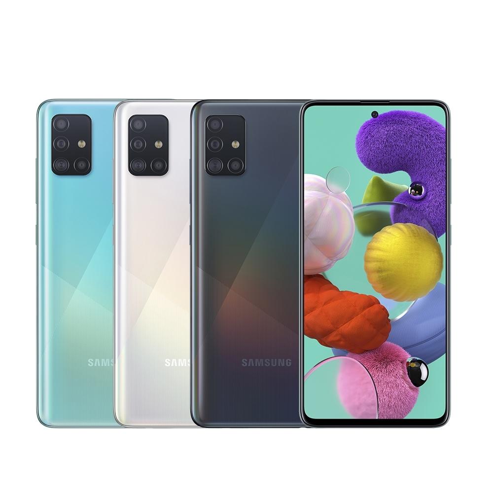 Samsung Galaxy A51 (6G/128G) 6.5吋【加贈-9H玻璃貼+空壓殼】