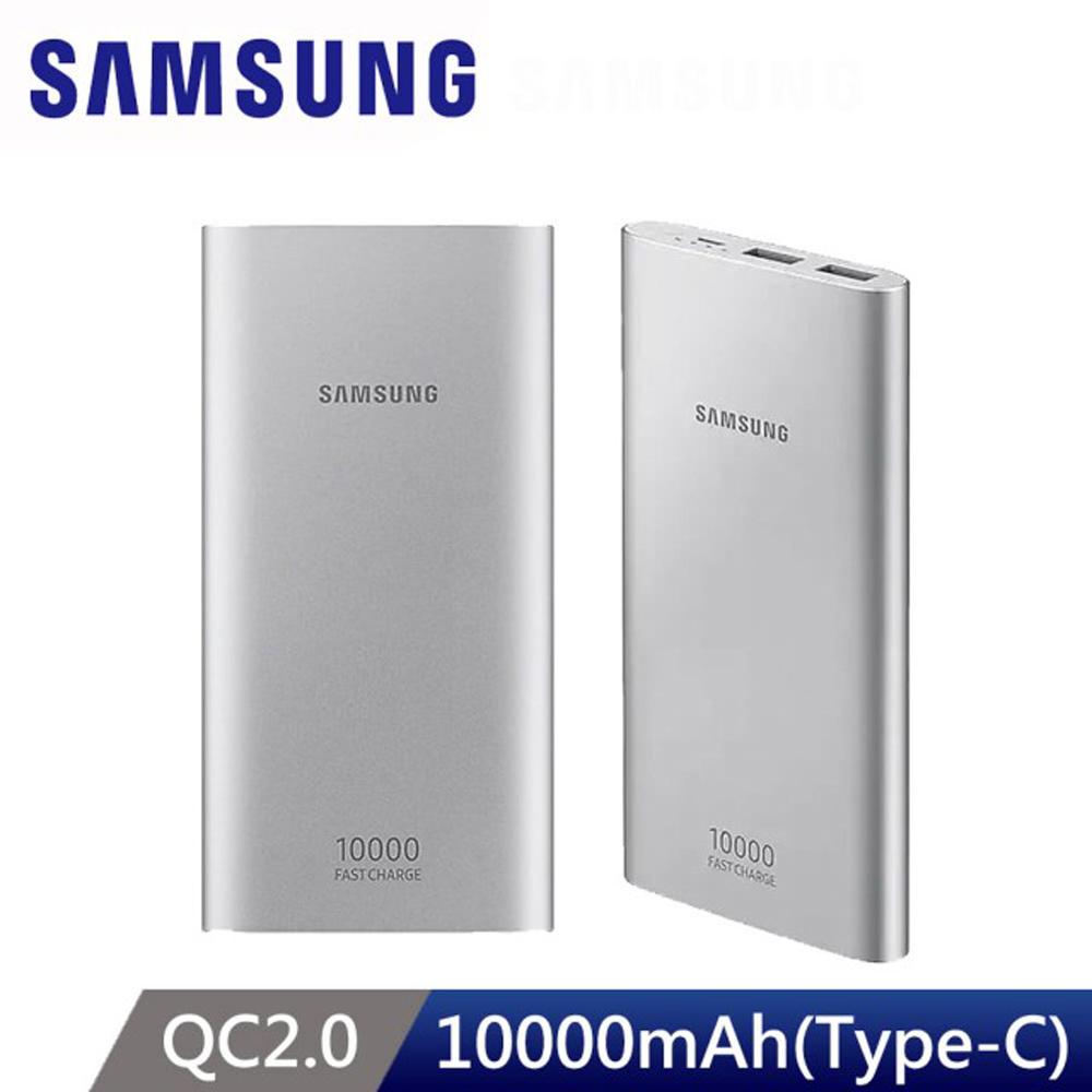 三星Samsung 10000mAh 雙向閃電快充行動電源 EB-P1100C (Type-C)