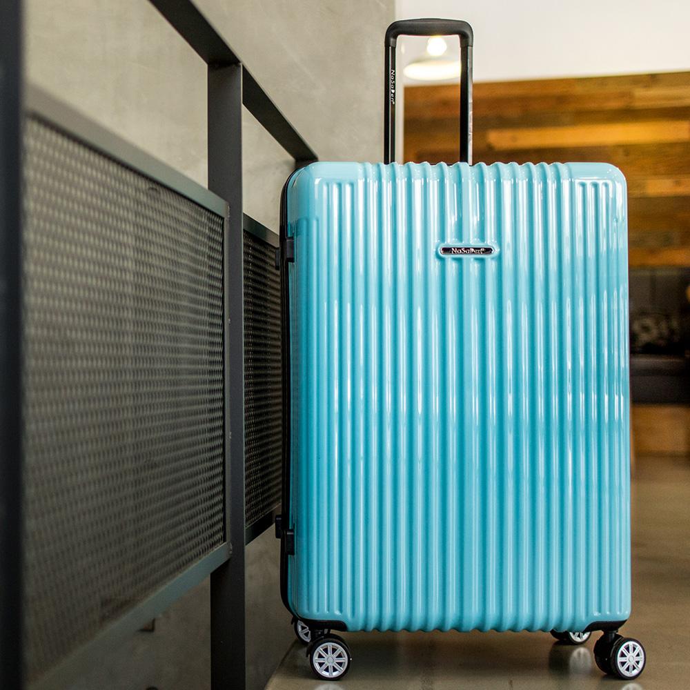 【德國納莎登NaSaDen】【羽量旅行箱】無憂系列29吋拉鍊行李箱-菲森綠